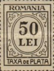 [Numeral Stamps, type S49]