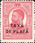 [Postage Stamps of 1909-1914 Overprinted, type T1]