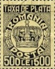 [Crown - Different Watermark, type U12]