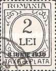 [Numeral Stamps - Overprinted