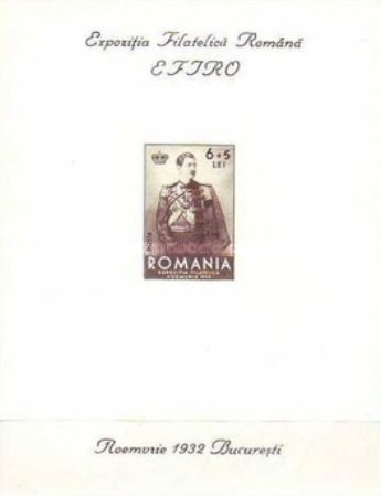 [International Philately Exhibition EFIRO, Bucharest, type ]