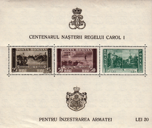 [The 100th Anniversary of the Birth of King Carol I, type ]