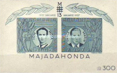 [The 4th Anniversary of the Death of Anticommunist Fighters in Spain Vasile Marin, 1904-1937 and Ion Mota, 1902-1937, type ]