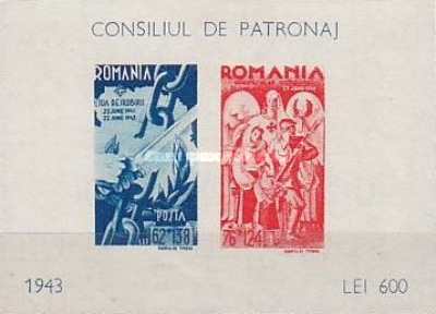 [The 2nd Anniversary of Romania`s Entrance into the War, type ]
