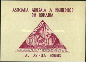 [Airmail - Congress of The General Association of Engineers in Romania, type ]