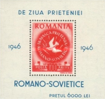 [The Romanian Society for Friendship with the Soviet Union ARLUS, type ]