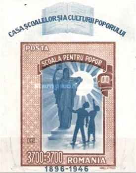 [The 50th Anniversary of the Vocational School in Romania, type ]