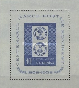 [The 100th Anniversary of the Romanian Postage Stamps, type ]