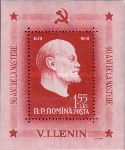 [The 90th Anniversary of the Birth of Lenin, Typ ]