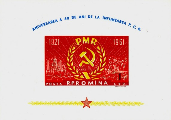 [The 40th Anniversary of the Romanian Communist Party, type ]
