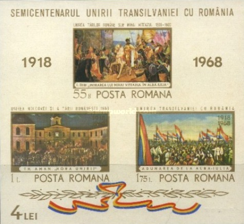[The 50th Anniversary of the Union with Transylvania, type ]