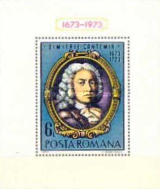 [The 300th Anniversary of the Birth of Prince Dimitrie Cantemir, 1673-1723, type ]