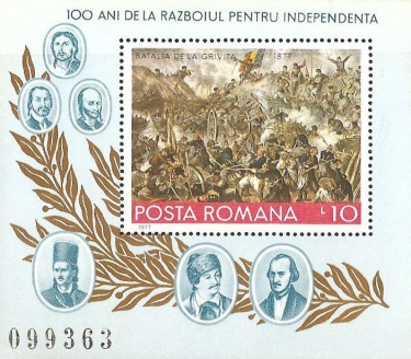 [The 100th Anniversary of the Independence, type ]