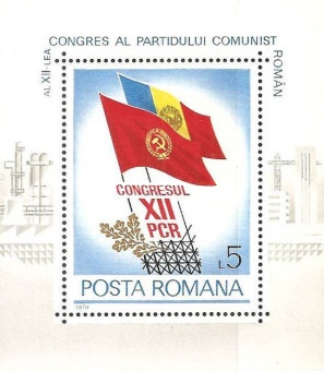 [The 12th Romanian Communist Party Congress, type ]
