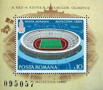 [Olympic Games - Moscow 1980, USSR, type ]
