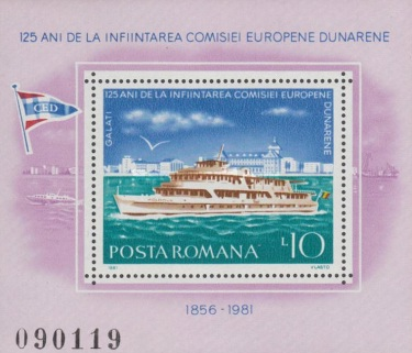 [Ships - The 125th Anniversary of the European Danube Comission, type ]