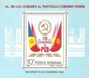 [The 13th Congress of the Romanian Communist Party, type ]