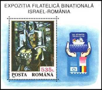 [Isreal-Romania Stamp Exhibition