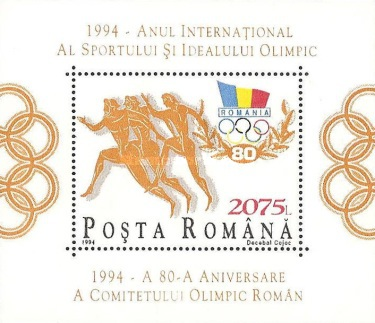 [The 100th Anniversary of the International Olympic Committee - IOC, type ]