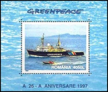 [The 25th Anniversary of the Greenpeace Organization, type ]