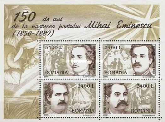 [The 150th Anniversary of the Birth of Mihai Eminescu, 1850-1889, type ]