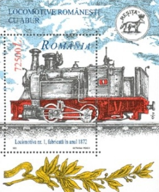 [Old Romanian Locomotives, type ]