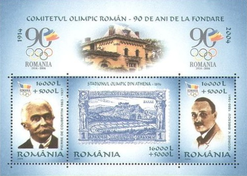 [The 90th Anniversary of the Founding of the Romanian Olympic Committee, type ]