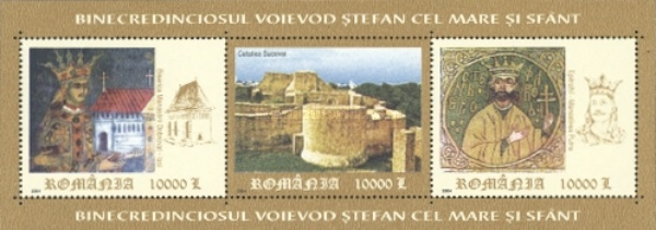 [The 500th Anniversary of the Death of Stephan III, 1435-1504, type ]