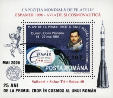 [The 25th Anniversary of the First Romanian Space Flight - Black, Golden or Silver Overprint, type ]