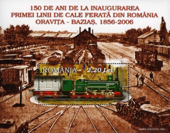 [The 150th Anniversary of the Opening of the First Railroad in Romania Oravita-Bazias - Steam Locomotives, type ]