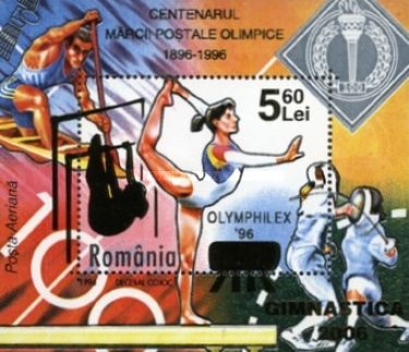 [Gymnastics - Olympic Committee Stamp of 2004 Surcharged, type ]