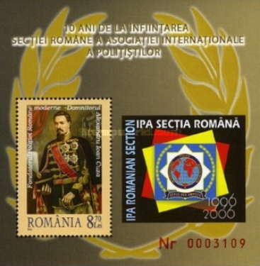 [The 10th Anniversary of the Romanian IPA Section, type ]