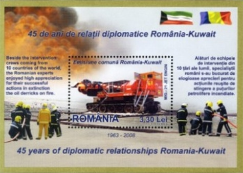 [The 45th Anniversary of Diplomatic Relationships Romania-Kuwait, type ]