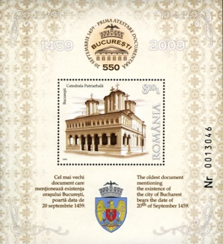 [The 550th Annivertsary of the City of Bucharest, type ]