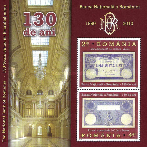 [The 130th Anniversaray of the National Bank of Romania, type ]