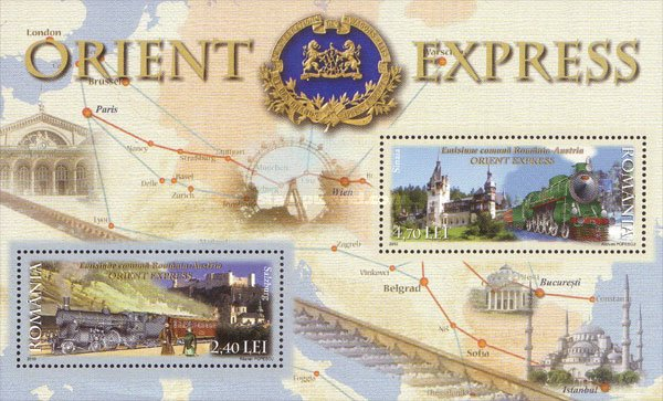 [Orient Express - Joint Issue with Austria, type ]