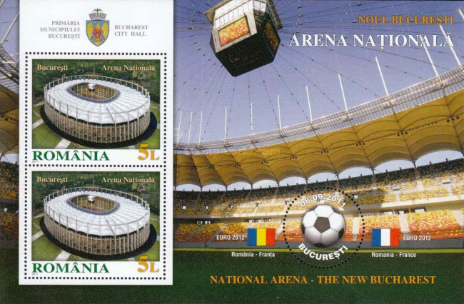 [The New Bucharest National Arena, type ]
