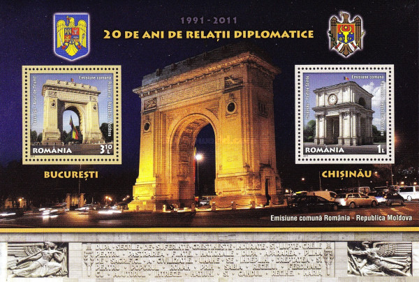 [The 20th Anniversary of Diplomatic Relations with Moldova - Joint Issue, type ]