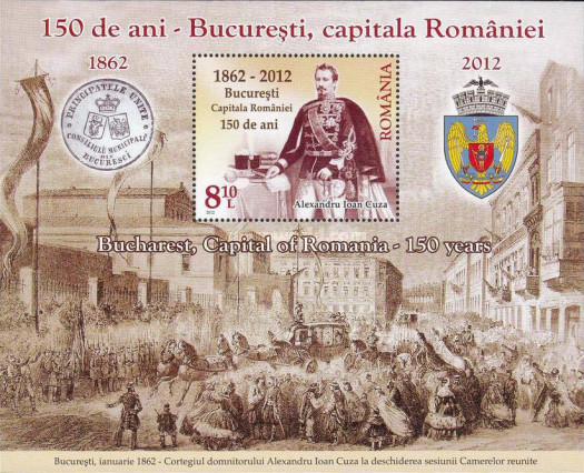 [The 150th Anniversary of Bucharest, Capital of Romania, type ]