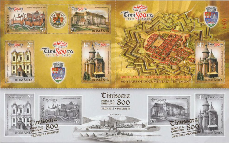 [The 800th Anniversary of the First Written Documentary of Timisoara, type ]