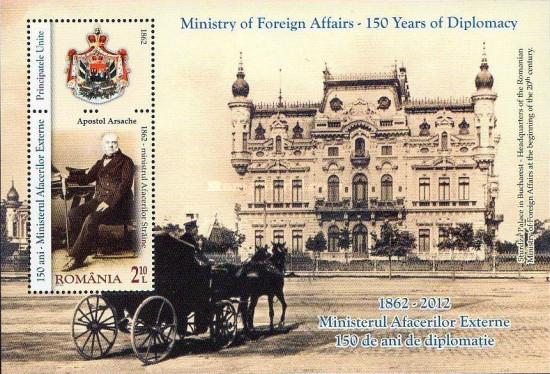 [The 150th Anniversary of the Ministry of Foreign Affairs, type ]