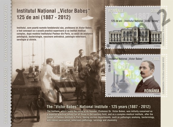 [Stamp Day - The 125th Anniversary of The