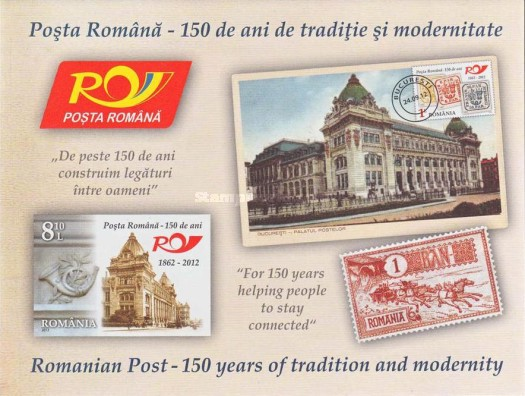 [The 150th Anniversary of the Romanian Post, type ]