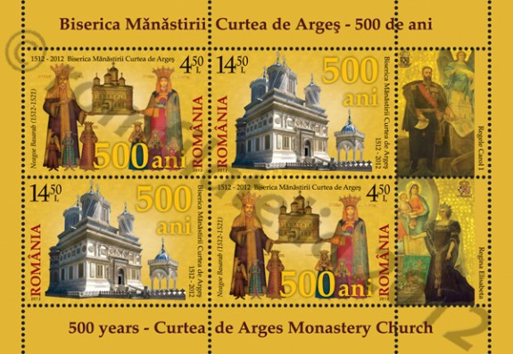 [The 500th Anniversary of the Curtea de Arges Monastery Church, type ]