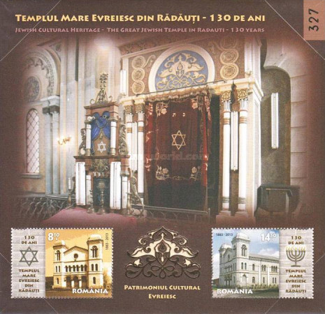 [The 130th Anniversary of the Great Jewish Temple in Radauti, type ]