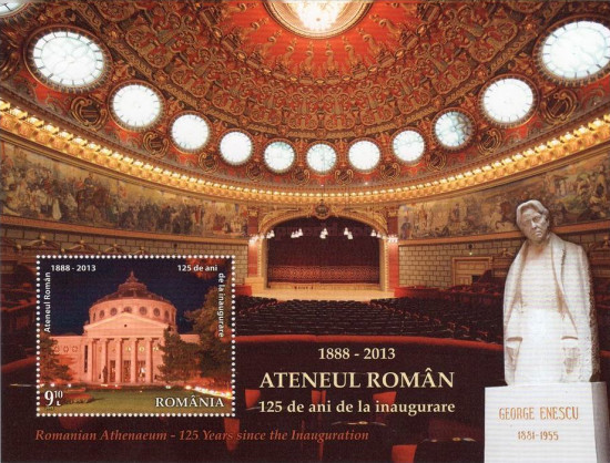 [The 125th Anniversary of the Inaguration of the Romanian Athenaeum, type ]
