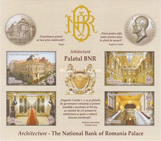 [Architecture - The National Bank of Romania Palace, type ]