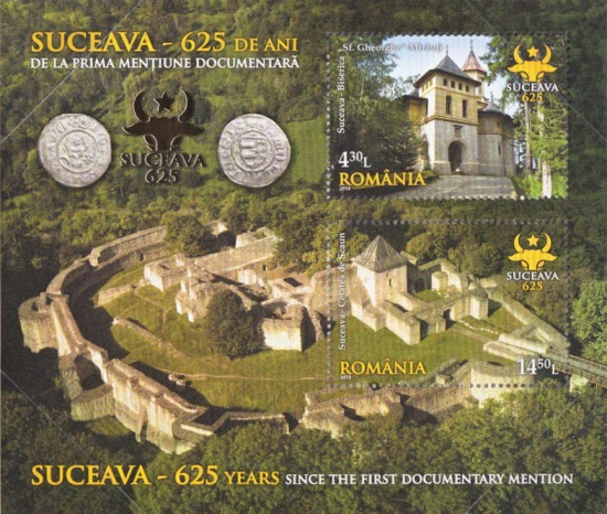 [The 625th Anniversary of the First Mention of Suceava, type ]