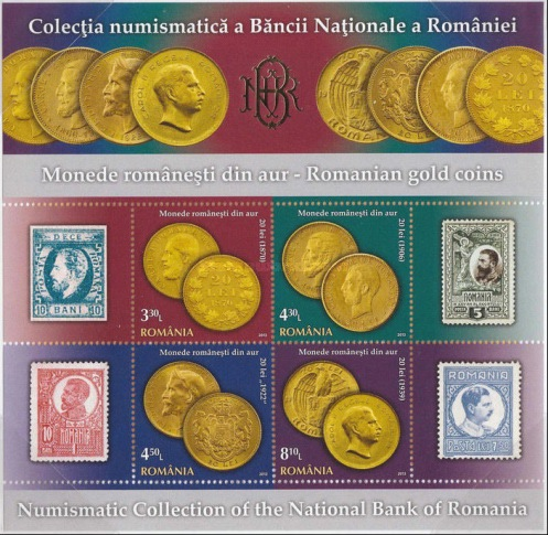 [Numismatic Collection of the National Bank of Romania, type ]