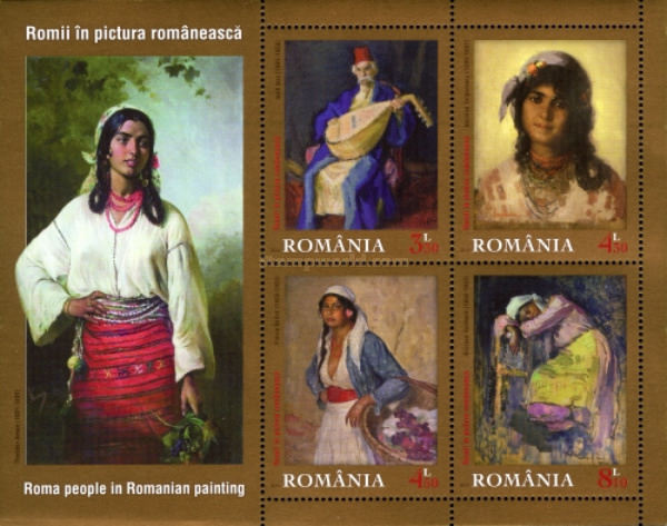 [Roma People in Romanian Painting, type ]